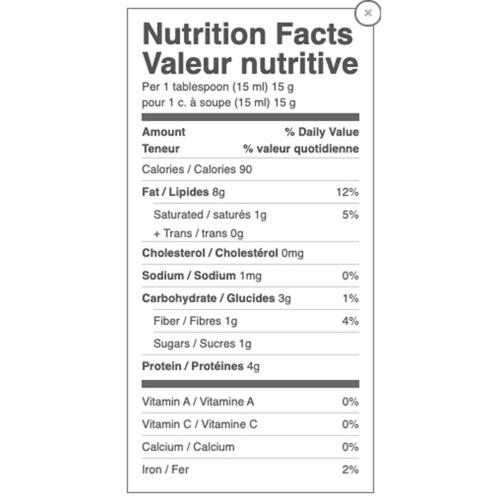 Farm Boy All Natural Unsalted Creamy Peanut Butter 500 g