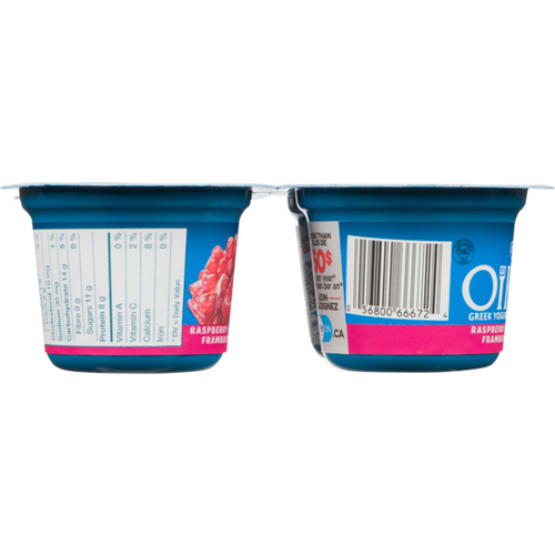 Danone Oikos Raspberry Pomegranate Yogurt 4 x 100 g