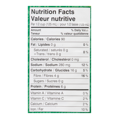 Grace Red Kidney Beans 540 ml