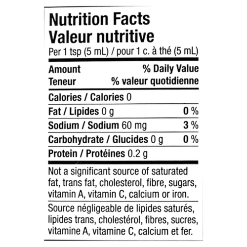 Compliments Prepared Mustard 225 ml