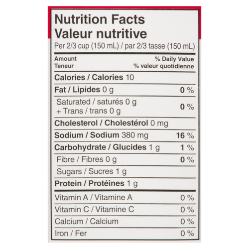 Campbell's 30% Low Sodium Beef Broth 900 ml