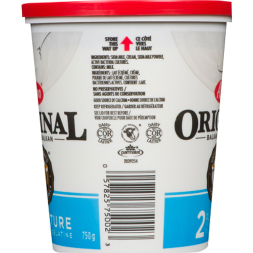 Astro Plain 2% Yogurt 750 g