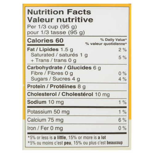 Light & Free 1.5% Ultrafiltered Yogurt Vanilla Bean & Apple 710 g