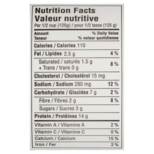 Gay Lea Lactose Free 2% Cottage Cheese 450 g