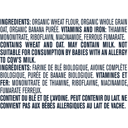Gerber Organic Baby Cereal Wheat & Wholegrain Oatmeal Banana 208 g