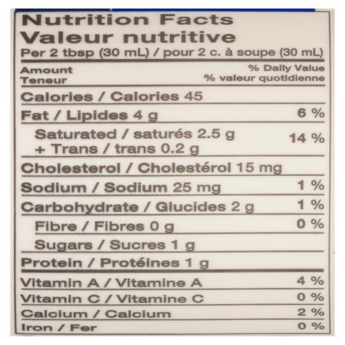 Gay Lea 14% Sour Cream Original 500 mL