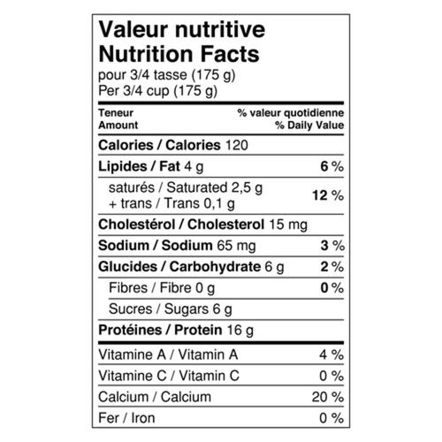 Liberté 2% Greek Yogurt Plain 750 g