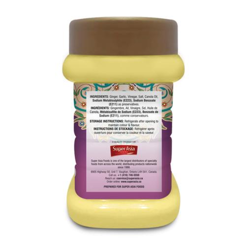 Handi Ginger Garlic Paste 750 g