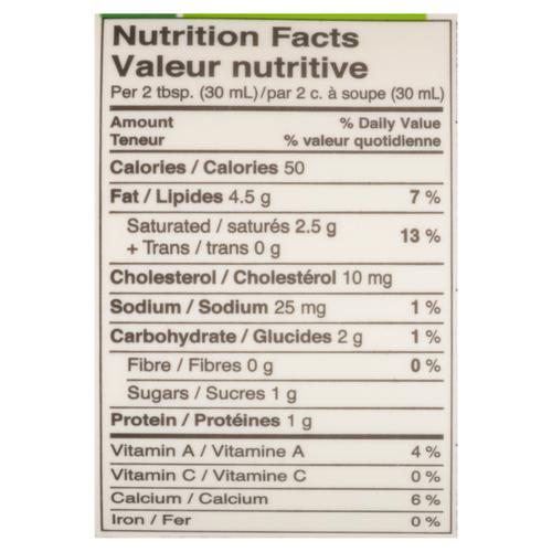 Gay Lea Lactose Free 14% Sour Cream 450 mL