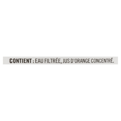 Minute Maid From Concentrate 100% Orange Juice 200mL carton, 8 pack
