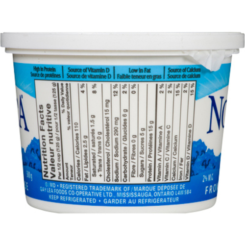 Gay Lea 2% Cottage Cheese 500 g
