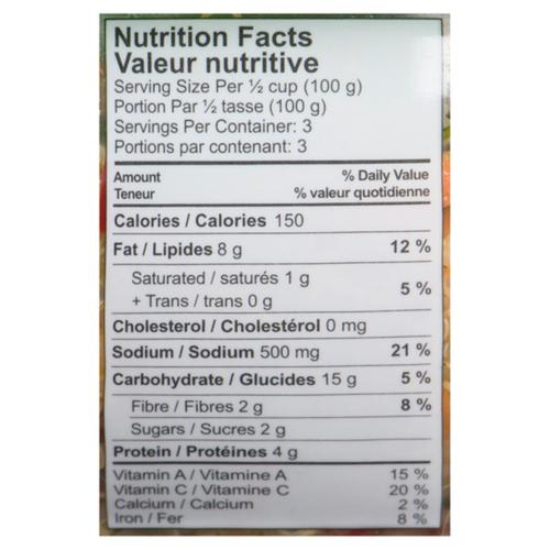 Summer Fresh Vegetarian Salad Crunchy Detox 300 g