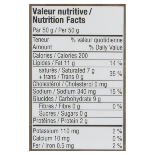 Gusta Vegan Swisso Grating Block 227 g