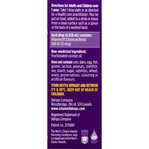 Ddrops Booster Liquid Vitamin D3 180 Drops