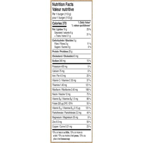 Beyond Meat Beyond Burger Plant-Based Burgers 2 Patties 226 g