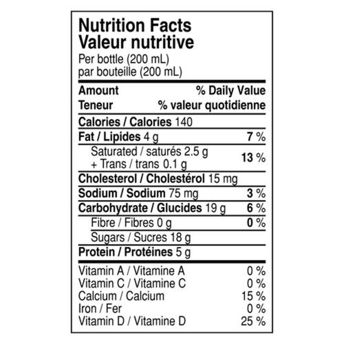 YOP by Yoplait 2% Drinkable Yogurt Tropical 200 ml