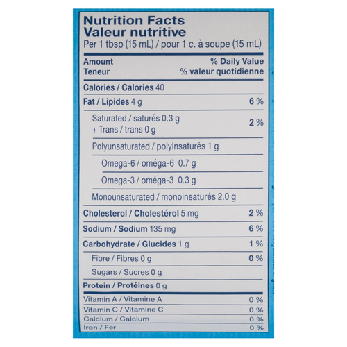 Hellmann's Mayonnaise 1/2 The Fat 890 ml