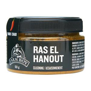 Farm Boy Seasoning Ras El Hanout Warm 50 g