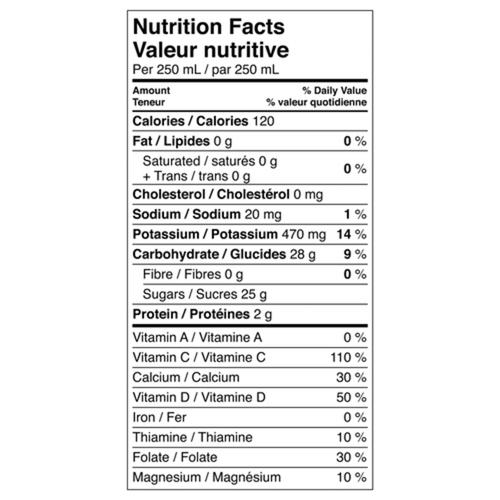 Minute Maid Juice Nutri Bone Support 100% Orange 1.75 L