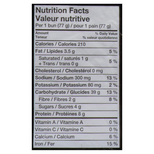 Compliments Enriched White Bread 675 g